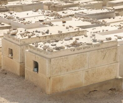 Joodse begraafplaats in Israel